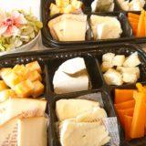 6種のチーズオードブル(2~3人向け)